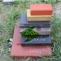 供应硅砂透水砖、陶瓷透水砖、