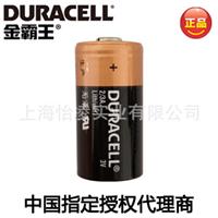 金霸王电池中国金霸王电池DURACELLDL2/3A