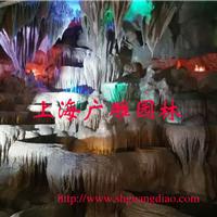上海水泥溶洞、人造钟乳石施工