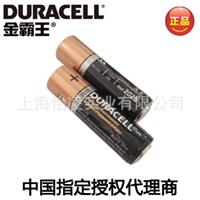 金霸王Duracell 5号碱性电池 玩具用电池