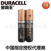 金霸王电池 金霸王7号电池 DURACELL MN2400