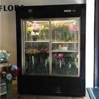 供应鲜花保鲜柜 鲜花展示柜