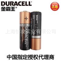 代理商直供金霸王5号电池5号碱性AA干电池