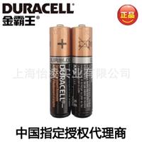 供应aaa MN2400 1.5v 金霸王7号碱性干电池