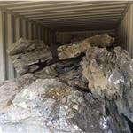 百石汇石场供应英德英石、鱼池专用青龙石
