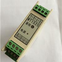 供应WT1525隔离配电器