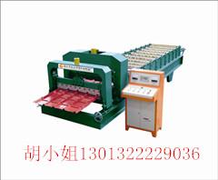 供应优质840琉璃瓦压型机生产
