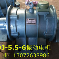 ZDJ系列振动电机(ZDJ-1.5-6惯性振动器)