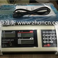 北京计价秤30kg价格360元-计价电子秤