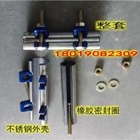 供应2441不锈钢圆筒式修补抱箍DN25