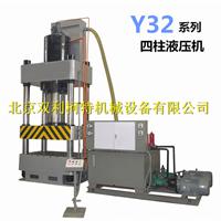 供应专业设计生产压力机油压机液压机