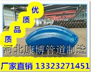 耐低温钢16MNDR弯头16MND管件生产厂家报价