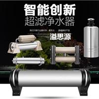 供应广州溢思源做最专业的净水器会销厂家