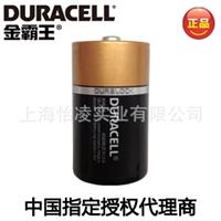 美国DURACELL MN1300 LR20  1号电池