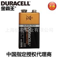 美国进口现货金霸王碱性电池 9v碱性电池