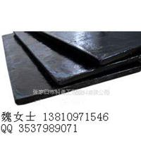 供应MG轴套|MG滑块|MG滑移滑板|MG工程塑料