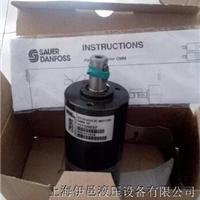 丹佛斯进口摆线液压马达OMP25 151-0093现货