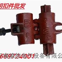供应云南昆明管材扣件 十字扣价格
