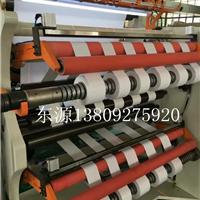 供应深圳龙岗锂电池分切机滑差轴