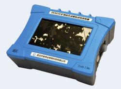 供应矿用本安型钻孔轨迹成像窥视仪