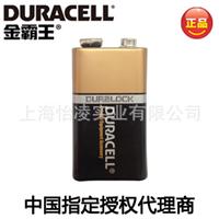 金霸王方形9v电池  MN1604/6LR61