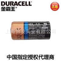 金霸王直销原装CR123电池 cr123锂电池3v