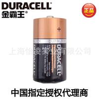 金霸王二号电池 美国原装电池 不漏液电池