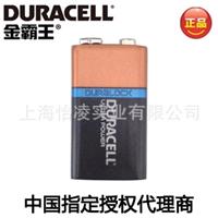 Duracell中国总代理供应金霸王超能量9V电池