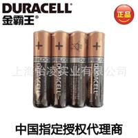 金霸王AAA电池 duracell4粒装7号电池 aaa