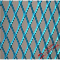 北京铝板压花网,白色氟碳漆2.5厚铝拉伸网,铝板压花网天棚安装