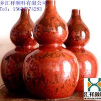 油漆用氧化铁红 陶瓷用铁红 彩色沥青红色粉