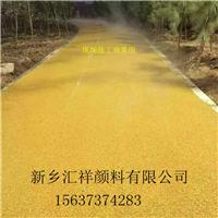 彩色沥青用铁黄 透水地坪用铁黄 地坪用铁黄