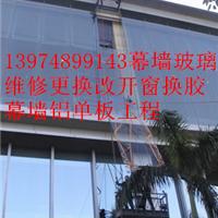 湖南玻璃幕墙承接工程有限公司