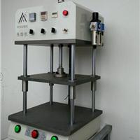 供应塑料小型热熔机