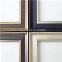 5公分装饰画框艺术照环保PS发泡相框 J05078