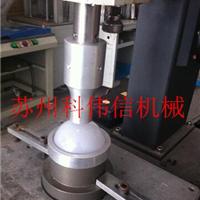供应LED灯塑料壳焊接机,超声波焊接机