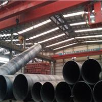 贵州钢管大口径焊接钢管厂直销电力电厂专用