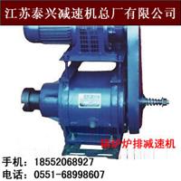 供应沈阳GL-16P炉排减速器泰兴知名厂家