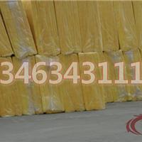 攀枝花市保温隔热玻璃棉,保温隔热玻璃棉真正产地厂家,经销