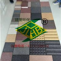 供应陶瓷透水砖、广场陶瓷颗粒透水砖