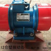 LZF仓壁振动器 LZF-4振动防闭塞装置