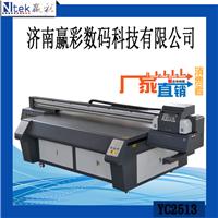 供应瓷砖uv平板打印机都能彩印什么产品