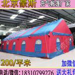 供应大型婚宴充气帐篷红白事一条龙充气大棚