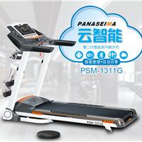 供应 赛玛智能多功能跑步机 PSM-1311G