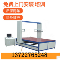 供应聚苯板异形切割机产品质量精密度高