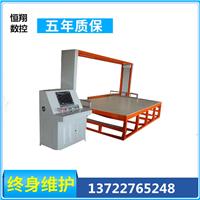 供应数控构件切割机经济实惠(图)