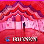 北京豪斯充气帐篷流动餐厅红白喜事充气帐篷