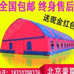 北京豪斯帐篷流动酒席充气客蓬餐饮充气大棚