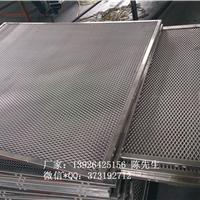 供应铝网板 网格铝天花 吊顶幕墙装饰建材