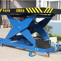 供应1吨2吨3吨5吨电动液压升降梯